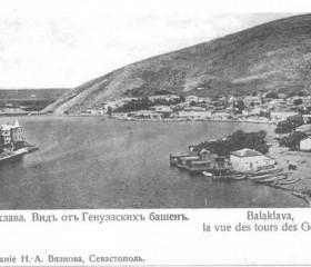 Балаклава. Вид от крепости Чембало