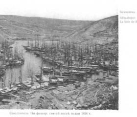 Балаклавская бухта. После осады 1856 года (Крымская война)