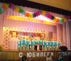 30 лет ДК Севастопольский 10 октября 2015