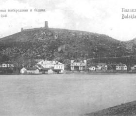 Новая набережная и крепость Чембало