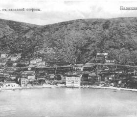 Вид с западной стороны на Балаклаву