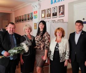 lazitskaya