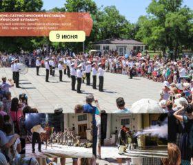 Событийный календарь ФГБУК ГМГООС_Страница_5